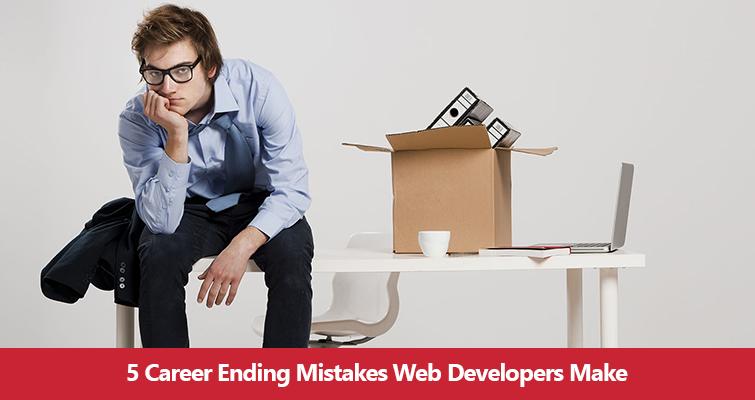 5 ошибок разработчиков, разрушающих их карьеру