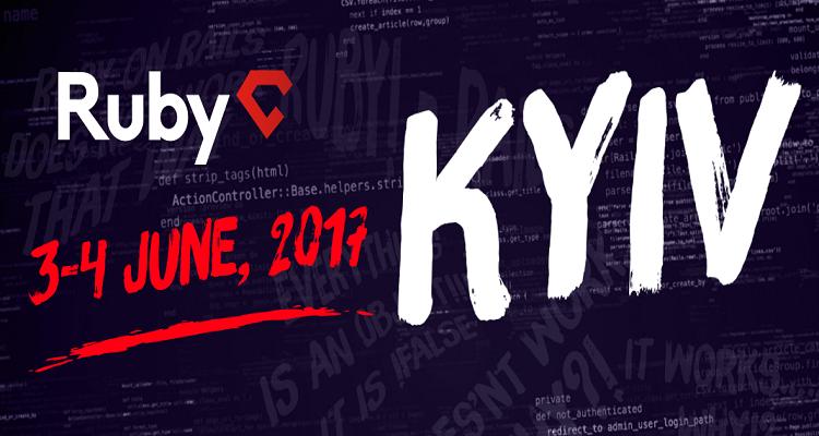 Конференция RubyC-2017