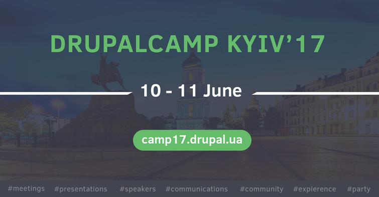 Изображение к DrupalCamp Kyiv 2017