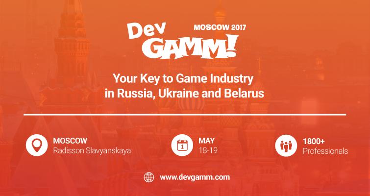 Изображение к DevGAMM Moscow 2017