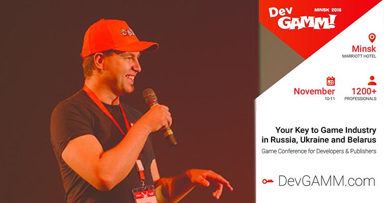 Изображение к Конференция DevGAMM снова возвращается в Минск
