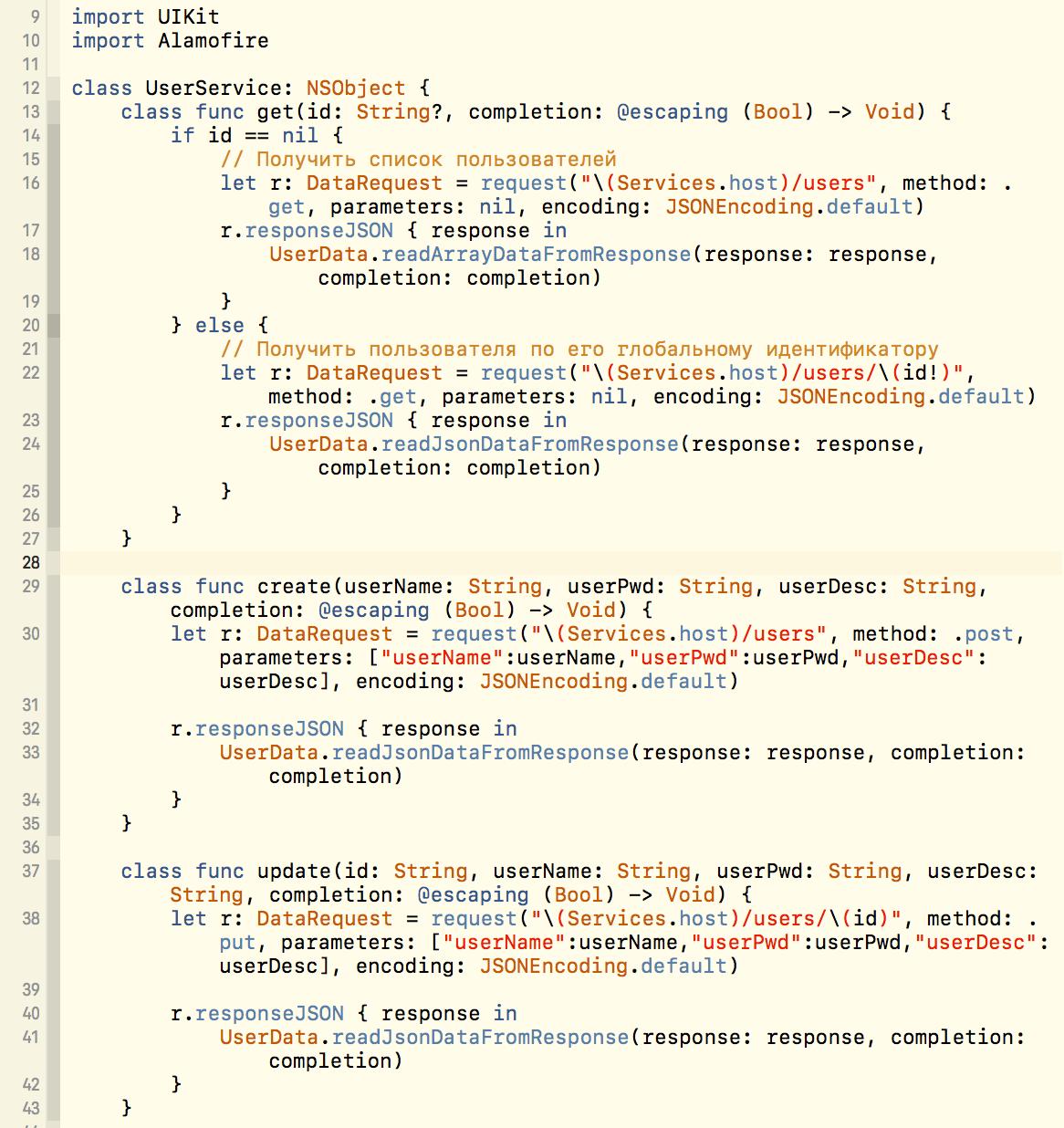 Введение в разработку приложений под iOS  Часть 7  - Блог ITVDN