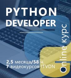 Python Developer