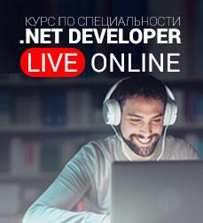 Live Online .NET