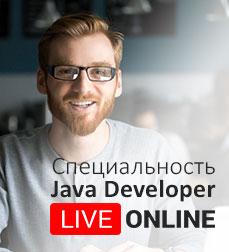 Live Online Java