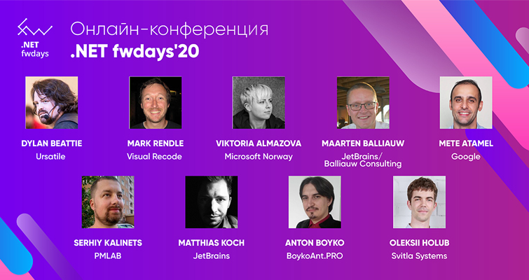 .NET fwdays'20 online conference.