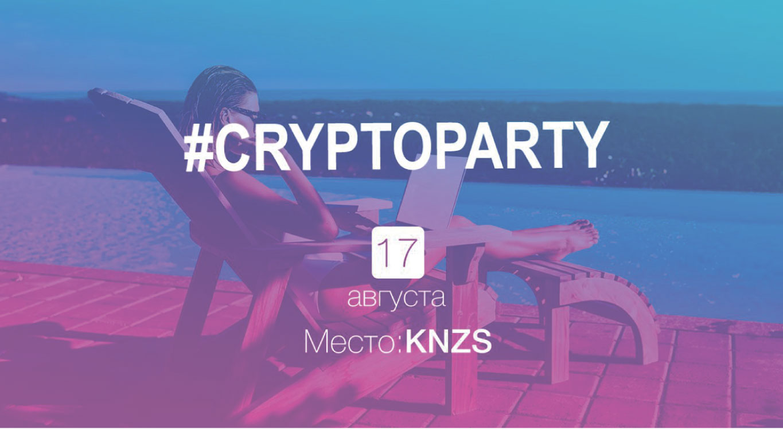 CryptoParty