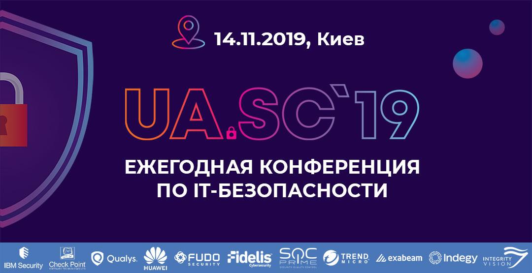 UA.SC 2019