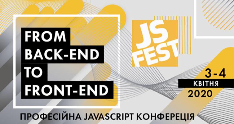 JS Fest 2020 Spring.