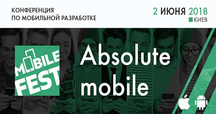 Mobile Fest 2018