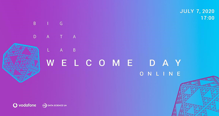 Big Data Lab Welcome Day