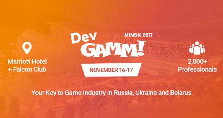 Конференция DevGAMM вновь возвращается в Минск