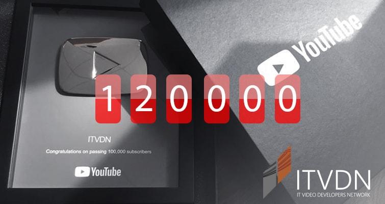 120 тысяч подписчиков на YouTube канале ITVDN
