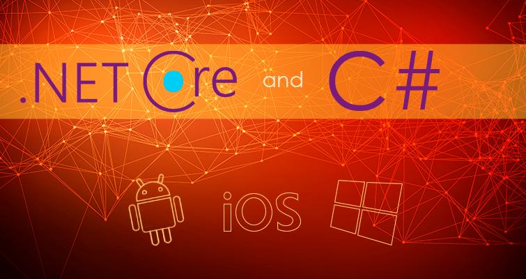 .NET Core и C# - технологии, за которыми будущее