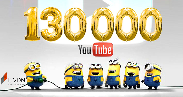 Акция «130 тысяч подписчиков на YouTube канале ITVDN»