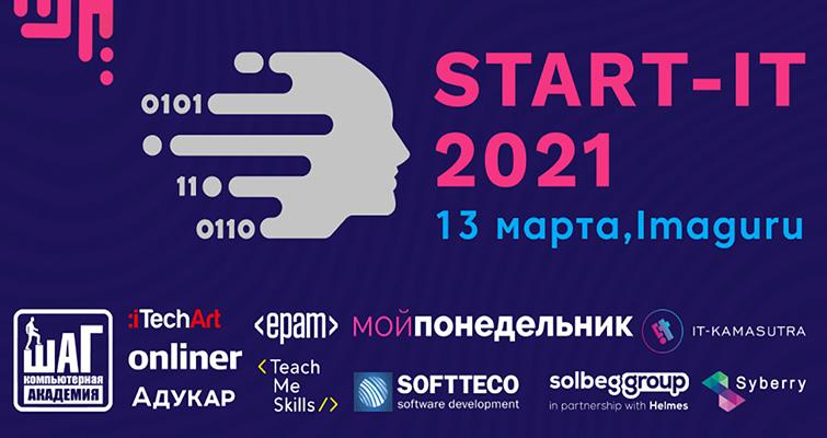 Конференция START-IT в Беларуси: войти в IT грамотно!