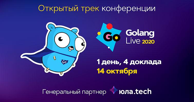 Golang Live 2020