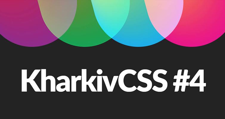 Kharkiv CSS
