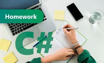 Выполнение домашнего задания по курсу C# Стартовый