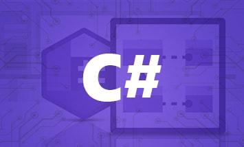Курс C# базовый (ООП)