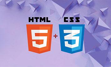 Курс HTML5 & CSS3 Углубленный