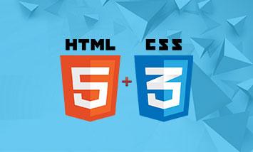 Курс HTML5 и CSS3 Базовый