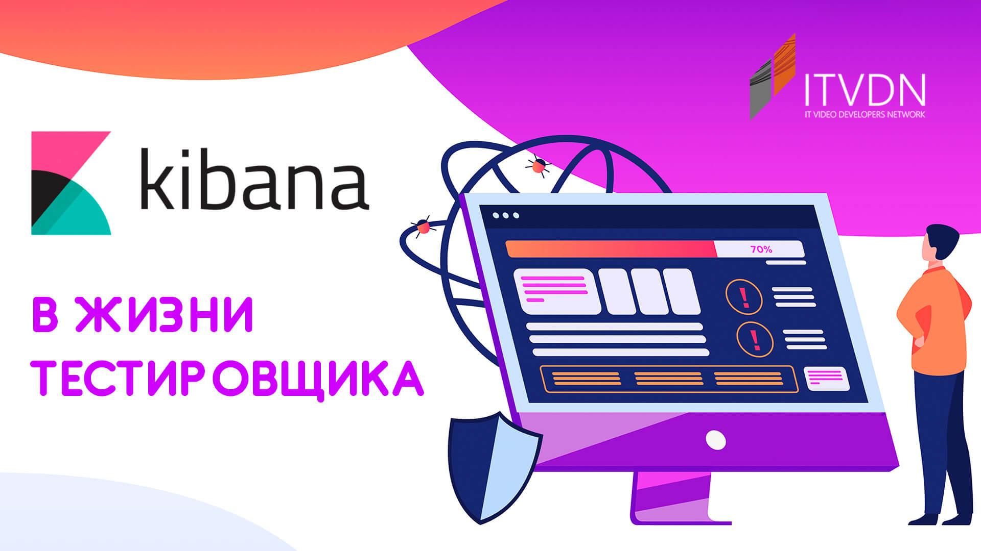 fake webinar image