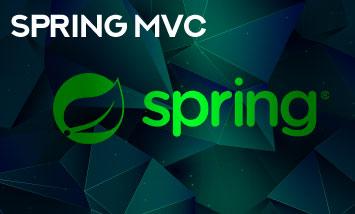Курс Spring MVC