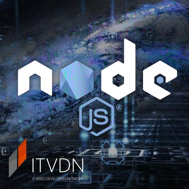 Иконка курса Реализация Transform-потоков в Node.js