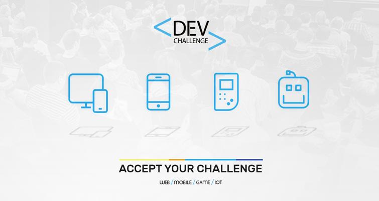 Успей зарегистрироваться на Dev Challenge.