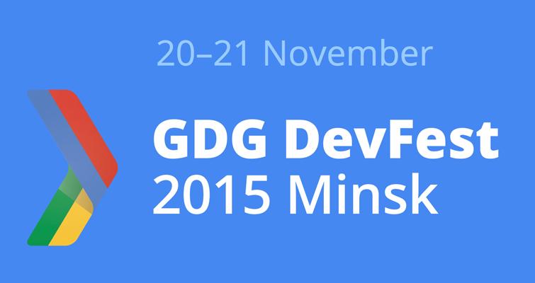 GDG DevFest 2015 Minsk