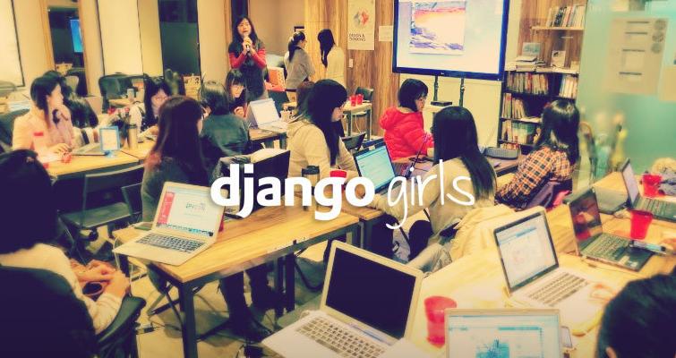 Изображение к Django Girls Kiev – 25 июня на Арт-заводе Платформа
