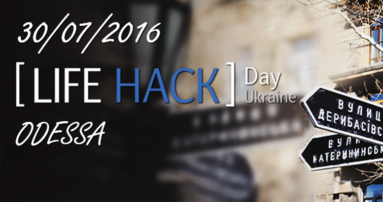 Изображение к LifeHackDay 2016 – Odessa