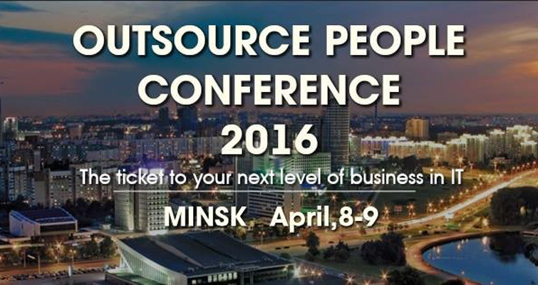 Outsource People Minsk 2016