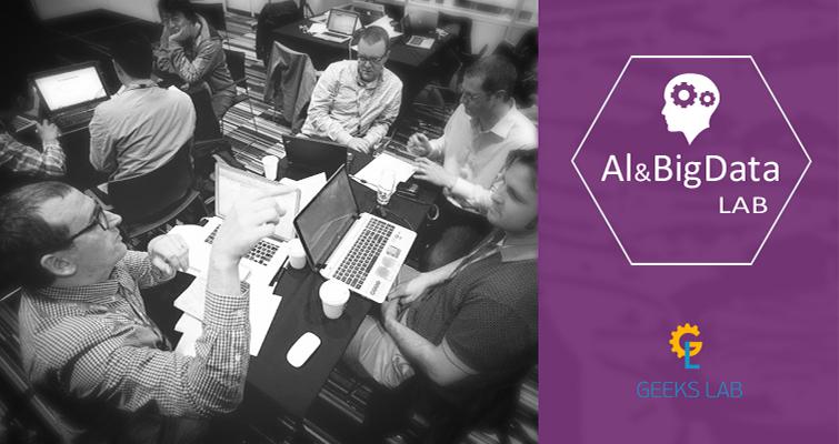 ITVDN  приглашает принять участие в конференции AI&BigData