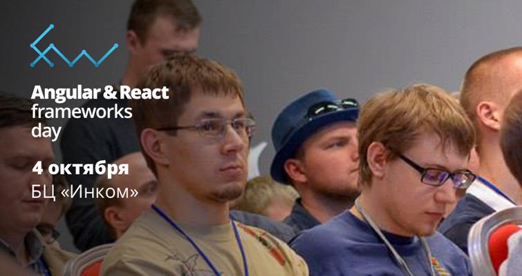 Angular & React Frameworks Day