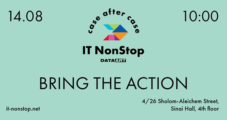 Изображение к Компания DataArt приглашает на международную IT-конференцию IT NonStop Dnipro.