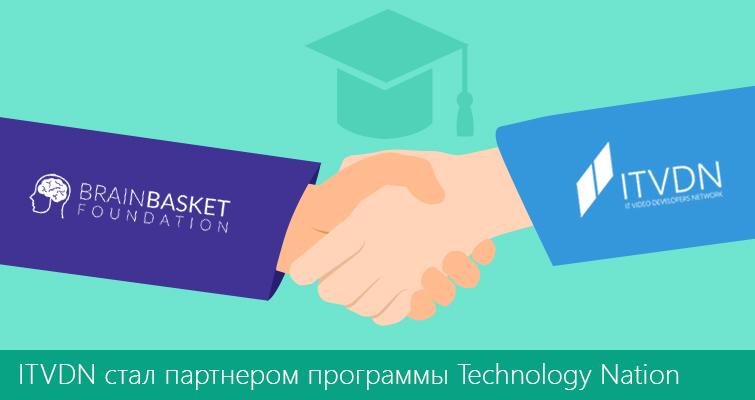 ITVDN стал партнером программы Technology Nation