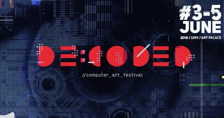 Изображение к Во Львове состоится масштабный фестиваль компьютерного искусства de: coded.