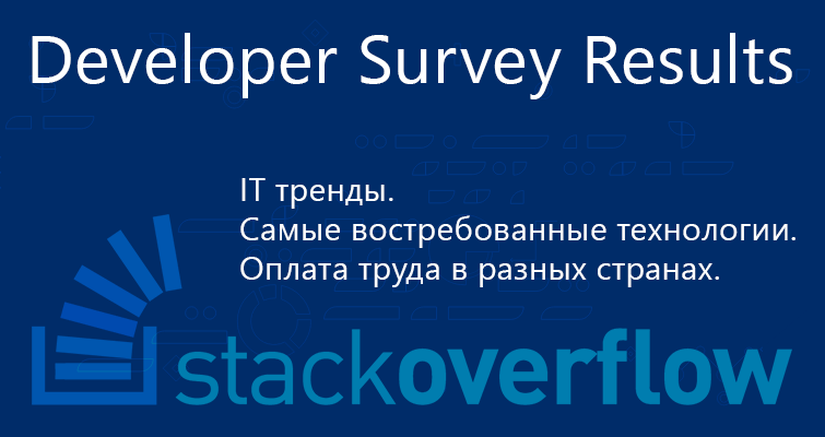 Stack Overflow – Developer Survey Results 2016
