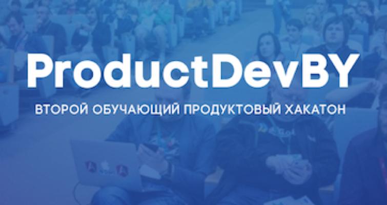 ProductDevBy
