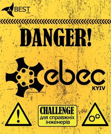 EBEC 2015