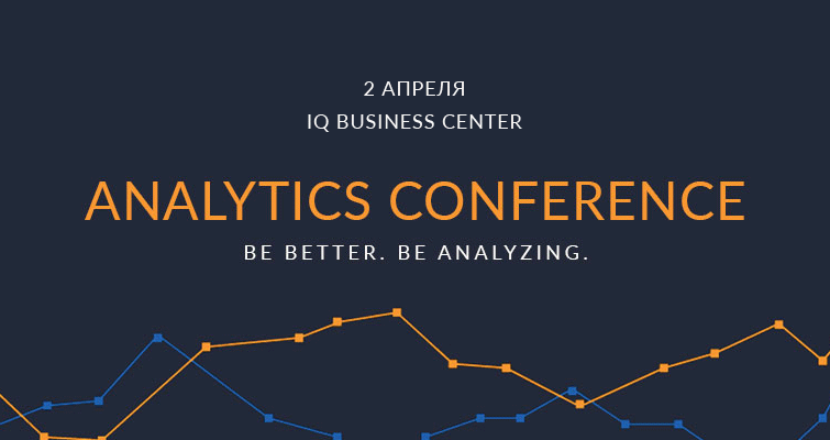 Analytic Conference