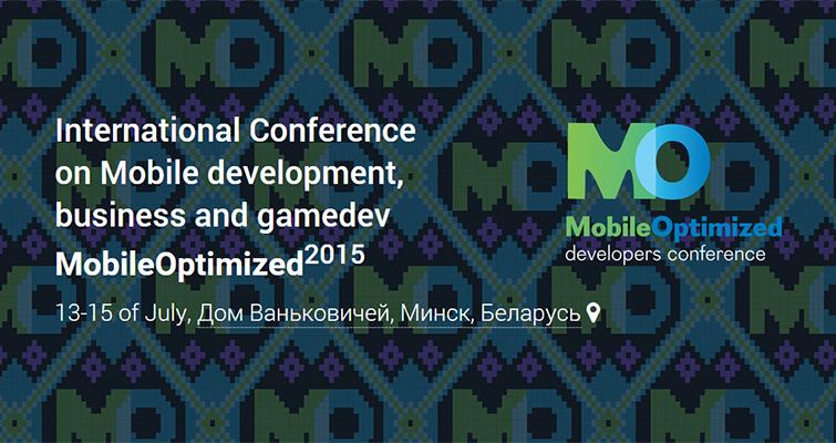 Пятая юбилейная международная конференция MobileOptimized'2015