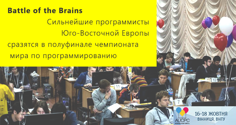Battle of the Brains