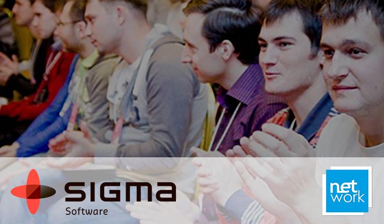 Встречайте конференцию NETwork во Львове!