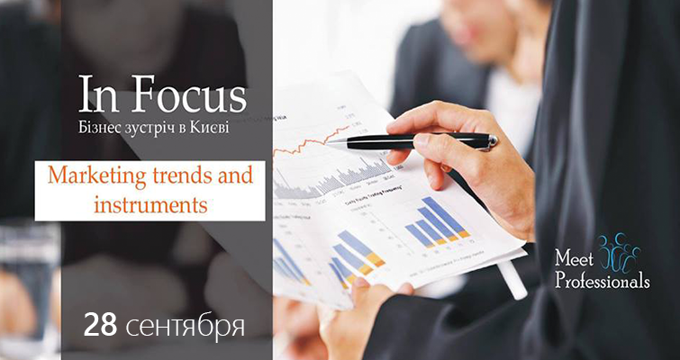 In Focus Kyiv. Marketing trends & instruments