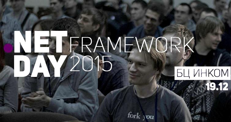 .NET Framework Day 2015