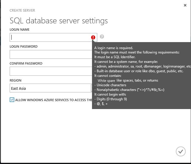 Создание SQL database server