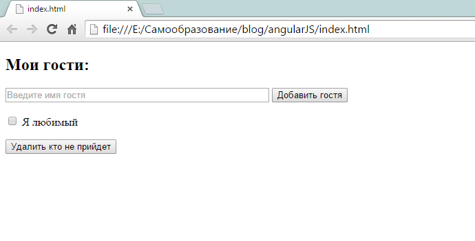 Пример в браузере